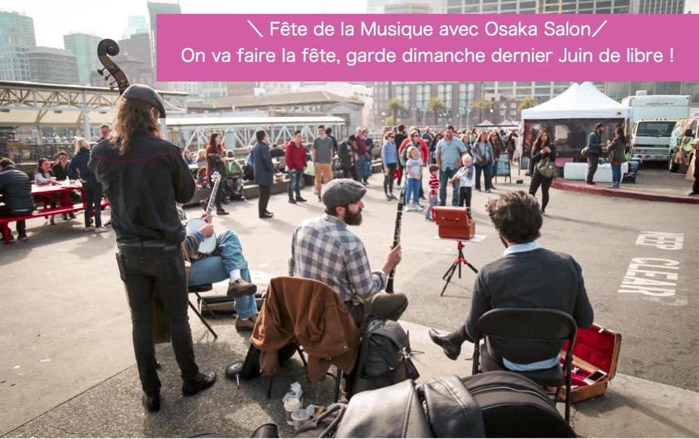 music event,音楽イベント、フェス